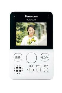 日本原裝國際牌PanasonicVL-SGD10L無線視訊門鈴2.7吋螢幕對講機可錄音居家安全LED照明30萬畫素日本必買代購