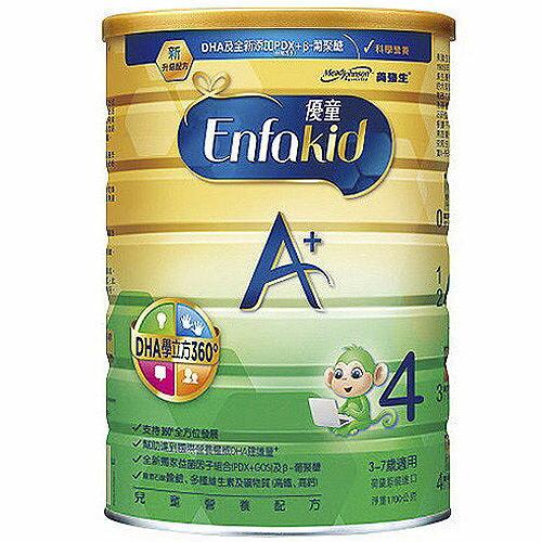 ★超值2件組★美強生優童A+兒童營養配方(新升級)1700g*2罐【愛買】