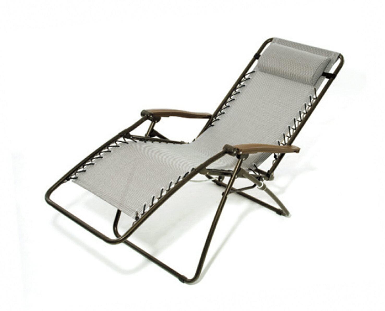 【 IS空間美學 】無段式休閒彈力躺椅