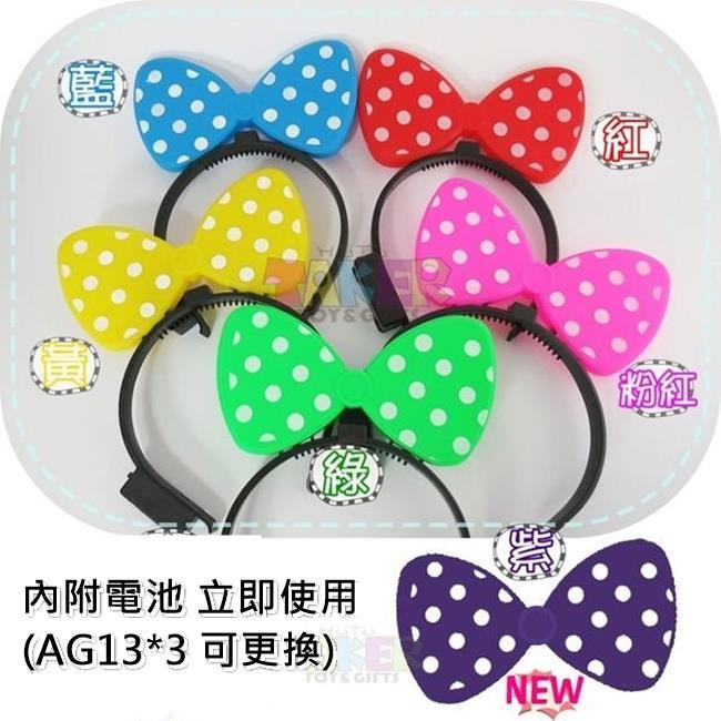 LED燈 蝴蝶結 髮箍 髮飾 迪士尼 米妮 米奇 頭飾 演唱會 螢光棒 玩具 變裝道具 派對【塔克】