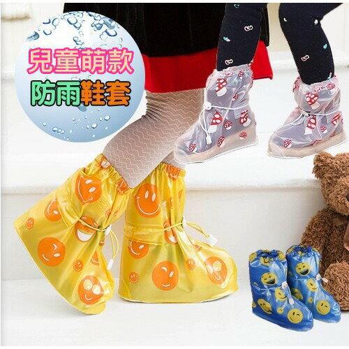 兒童雨鞋套/防水鞋套/加厚防滑雨鞋套/雨鞋/雨衣
