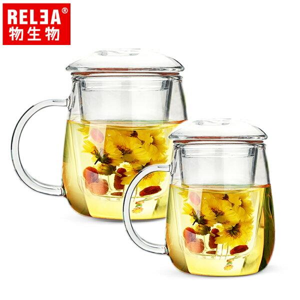 【香港RELEA物生物】蘑菇耐熱玻璃泡茶杯500ml+320ml