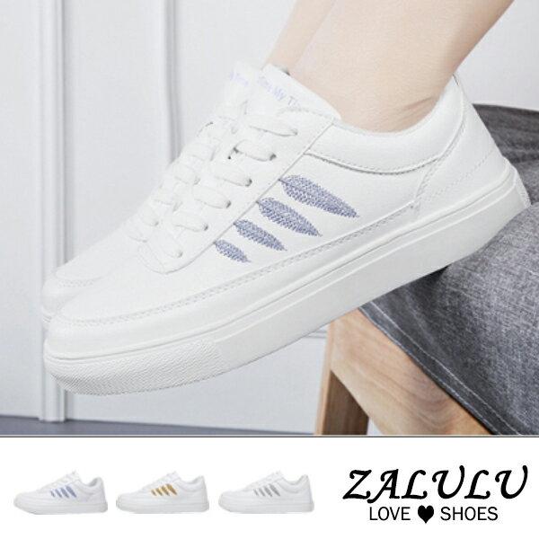 ZALULU愛鞋館BD262-四季葉子休閒平底板鞋-白藍白金白銀-36-40
