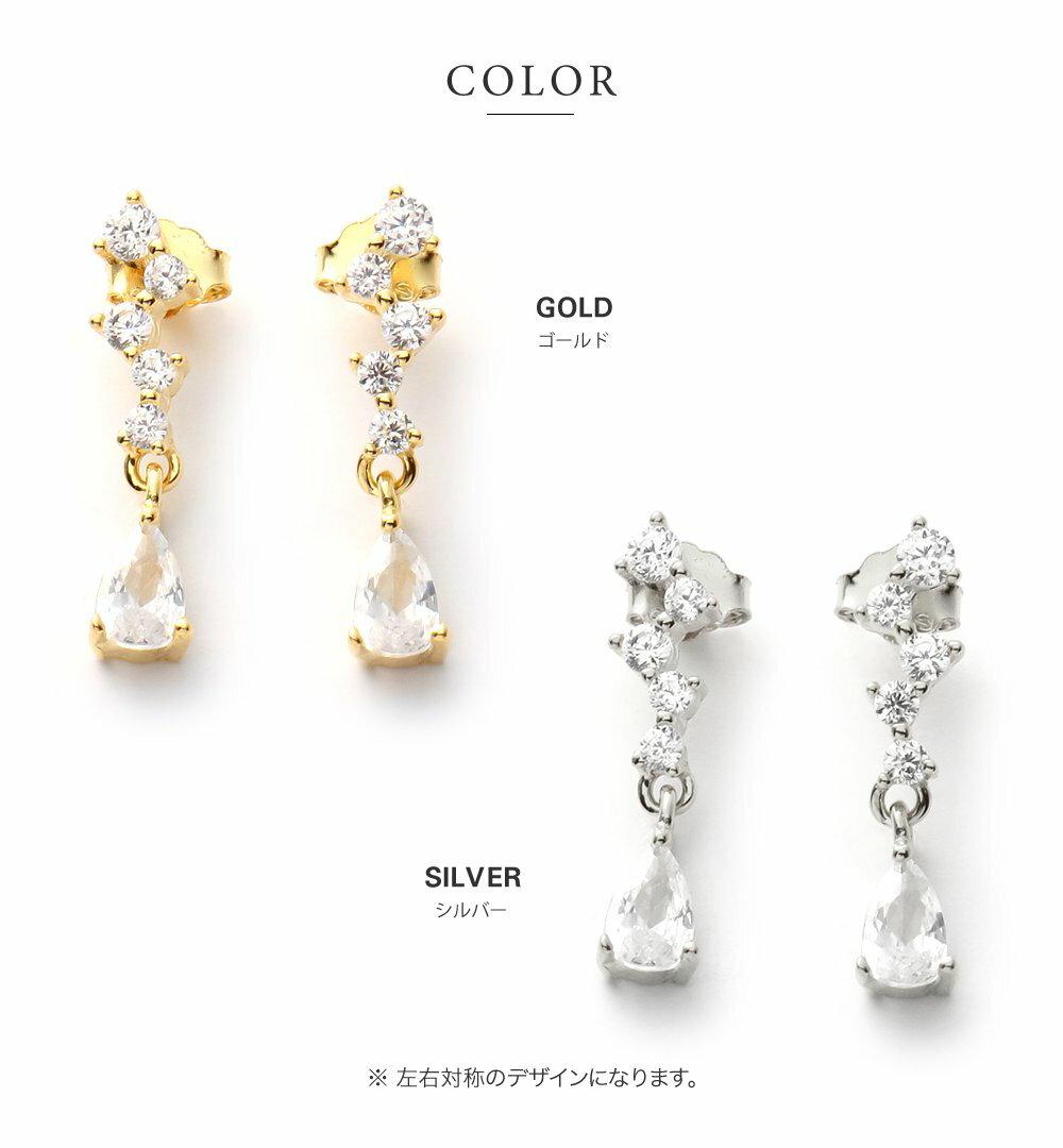 日本Cream Dot  /  浪漫鋯石穿孔耳環  /  p00001  /  日本必買 日本樂天代購  /  件件含運 3