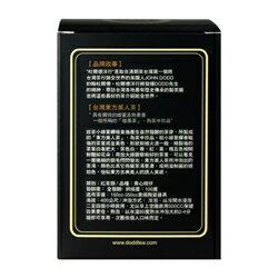 【杜爾德洋行 Dodd Tea】嚴選東方美人茶37.5g (TOB-E375 ) 5