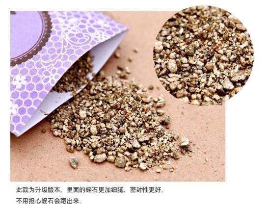 純天然蛭石香氛包(一組20包香味隨機出貨)