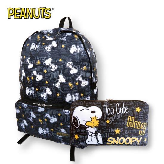【日本進口】史努比 Snoopy 折疊 後背包 背包 防潑水 PEANUTS - 106563
