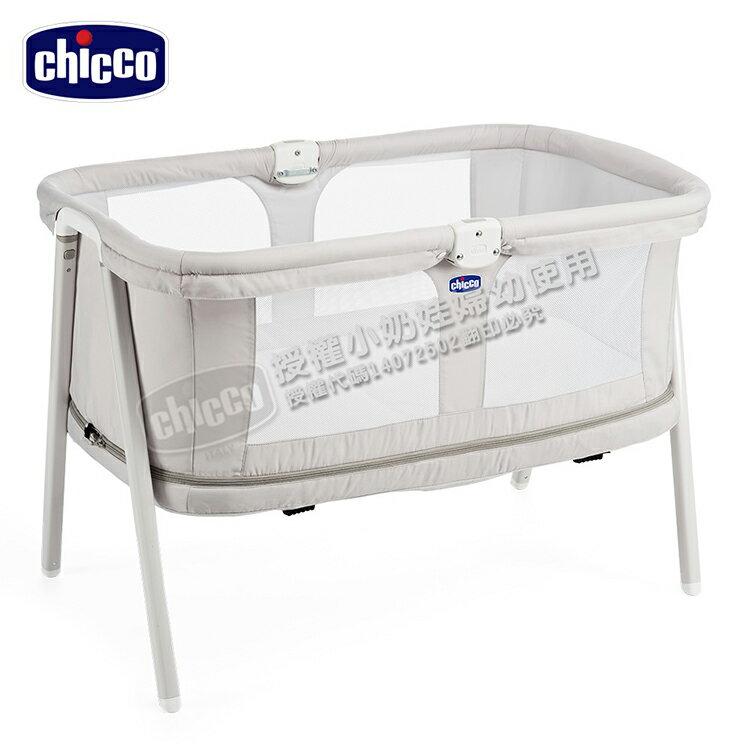 Chicco - Lullago Zip 可攜式兩段嬰兒床 (優雅淺灰)