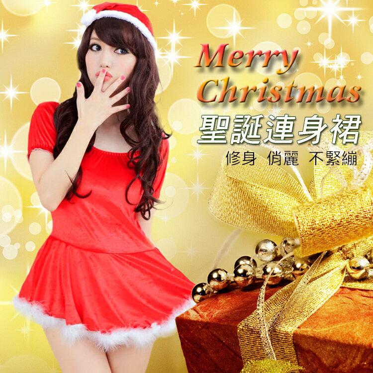 『蝶后精品』俏麗聖誕裙 聖誕服 制服誘惑 舞台服 表演服 演出服 角色扮演 L850