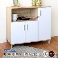 家具 DIY 居家 收納櫃 櫃子 四格廚房