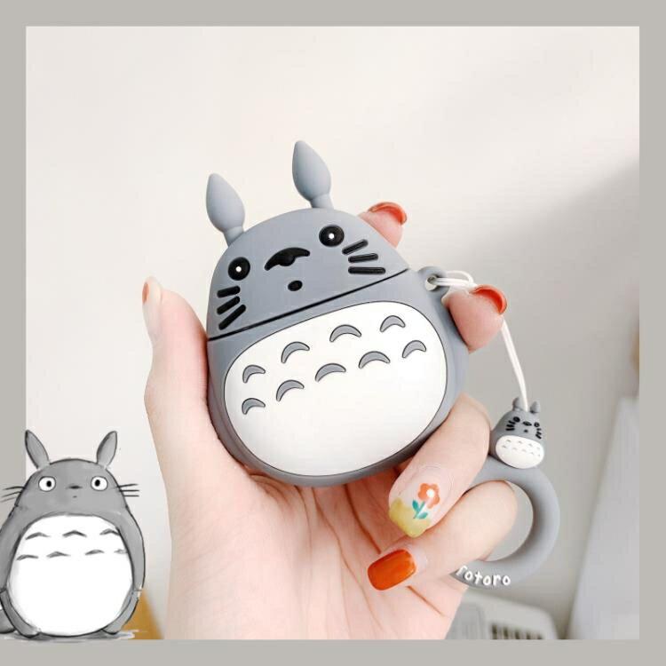 8折免運-日韓卡通airpods保護套蘋果耳機套airpods2保護套收納包 新年特惠!