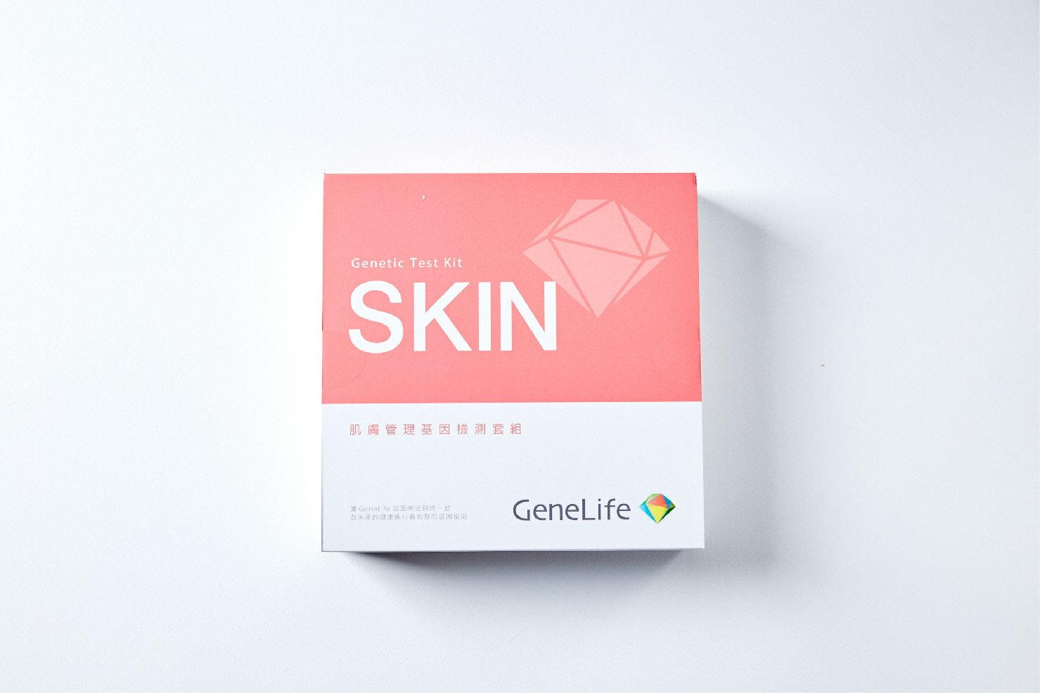GeneLife SKIN 肌膚管理基因檢測(檢測肌膚最原始的膚況,才能選擇最適合自己的保養品) 4