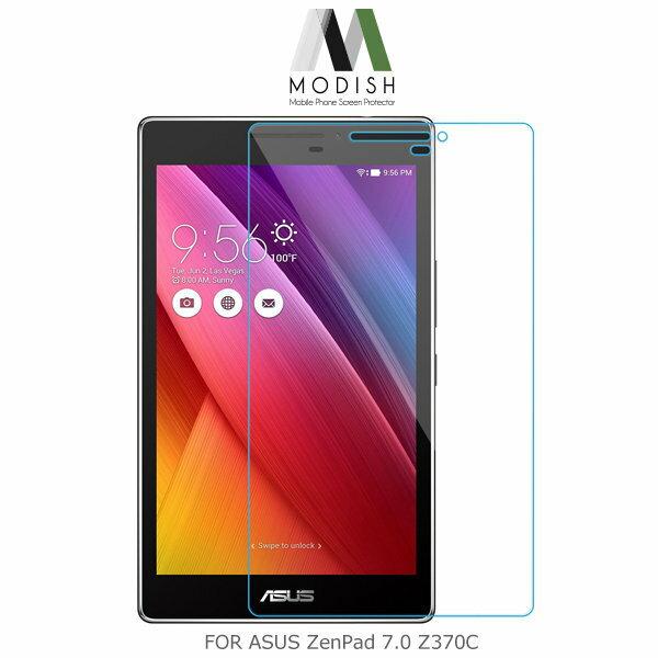 ~斯瑪鋒數位~MODISH ASUS ZenPad 7.0 Z370C 防爆鋼化玻璃貼 9H強力耐刮 疏水疏油