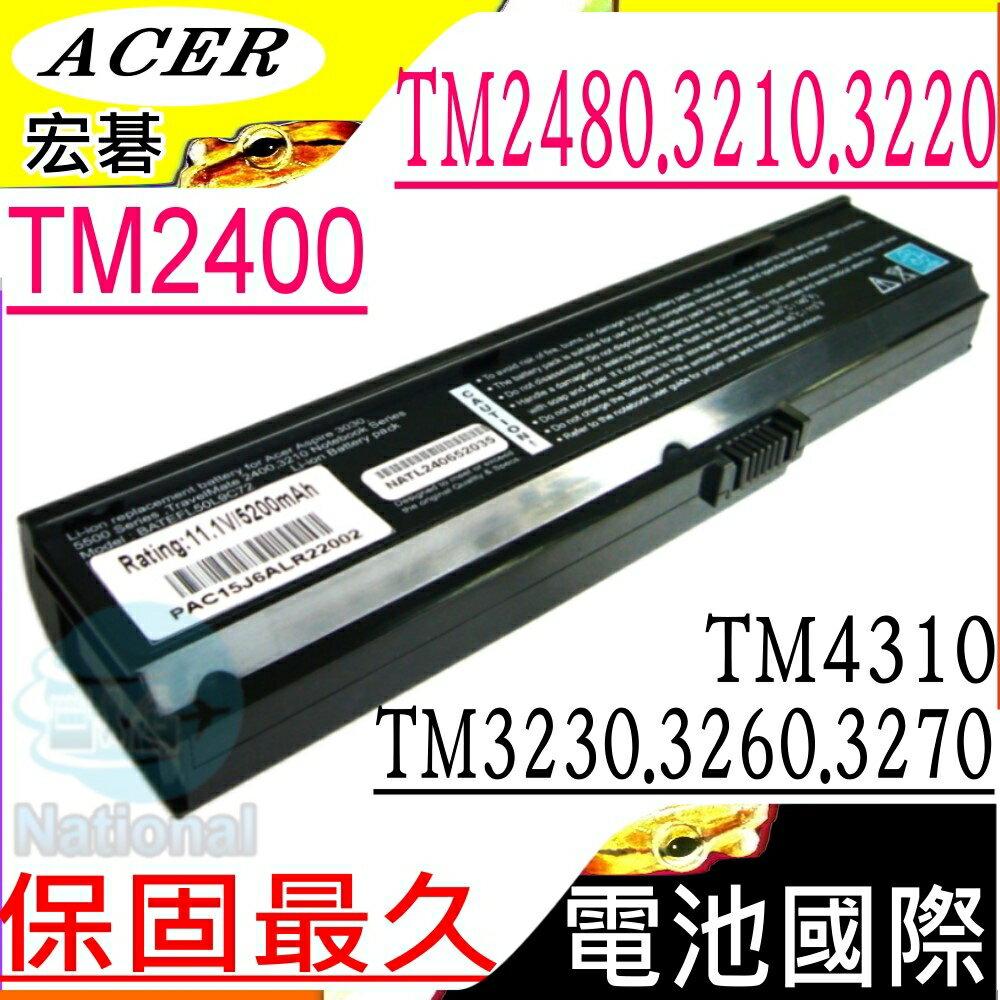 電池動力 ACER 電池(保固最久)-宏碁 電池-TRAVELMATE 2400,2480,3210,3220, BATEFL50L6C40 系列 ACER 筆電電池
