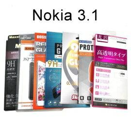 鋼化玻璃保護貼Nokia3.1(5.2吋)