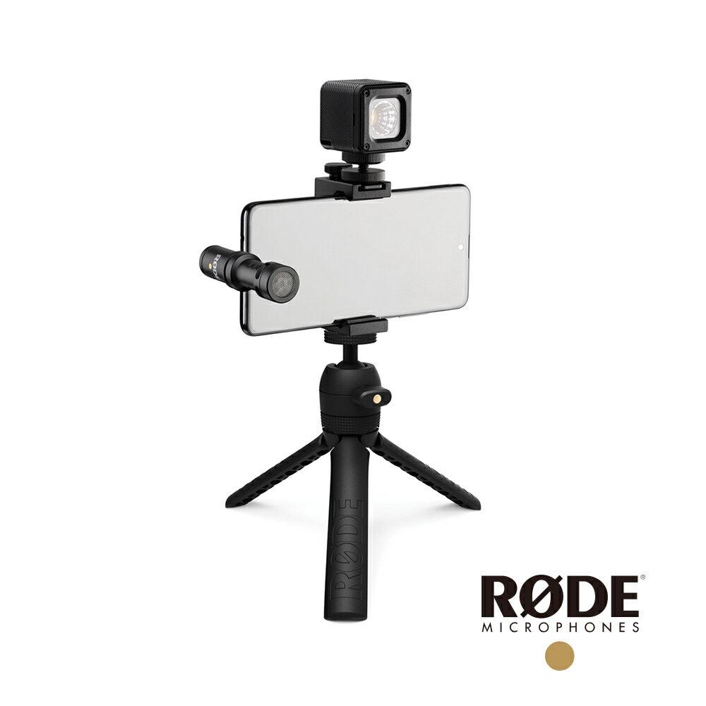 .. 【RODE】 Vlogger 麥克風套組 USB-C版本 直播套裝 含VideoMic ME 腳架 LED燈 毛罩 手機夾 可適用 Android Type-C 手機 正成公司貨