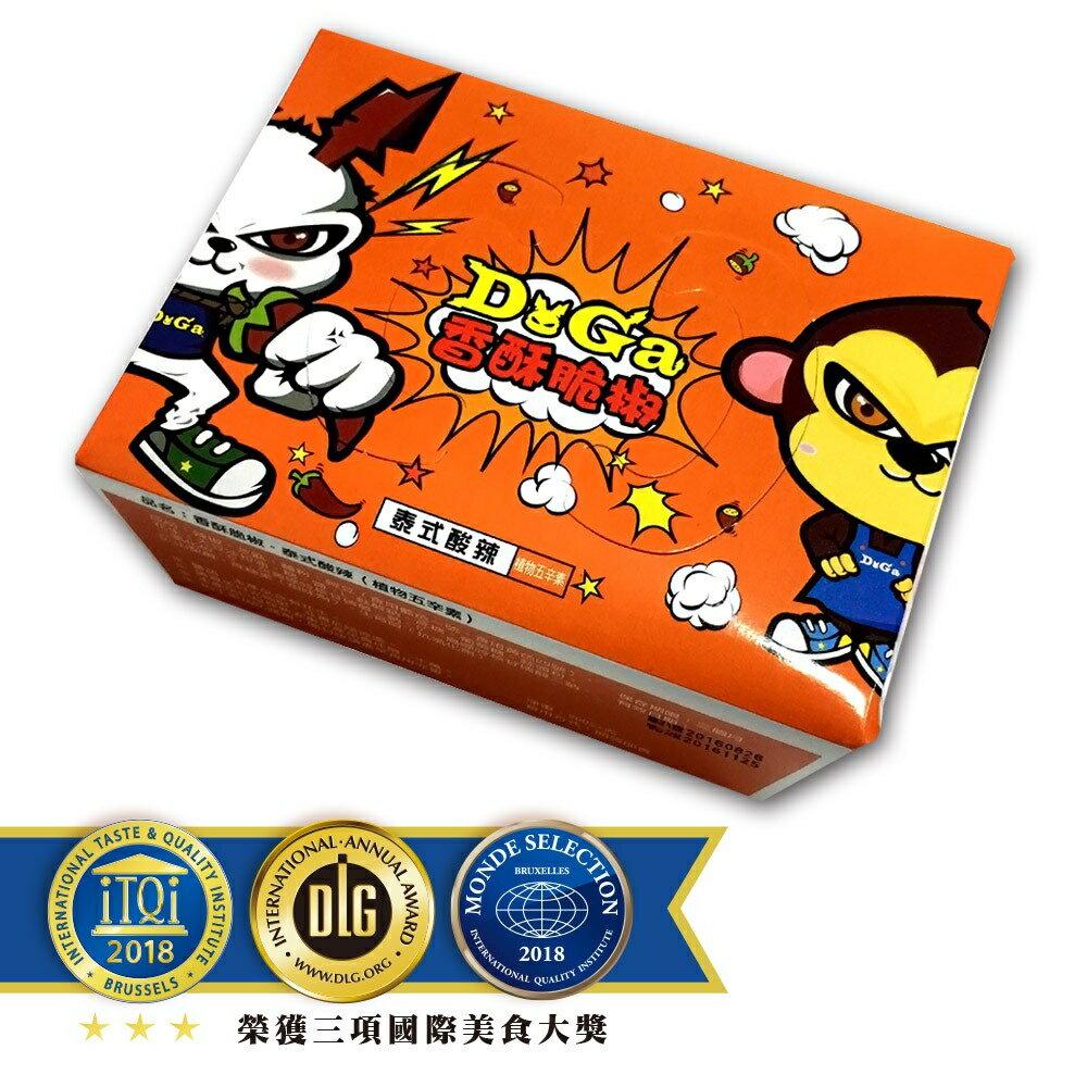 辣椒餅乾★泰式酸辣(植物五辛素) / 盒裝★Doga香酥脆椒★ 1