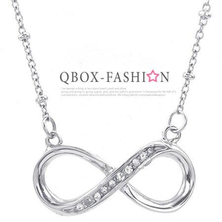 《 QBOX 》FASHION 飾品【W10024989】精緻個性無限符號鑲鑽316L鈦鋼墬子項鍊