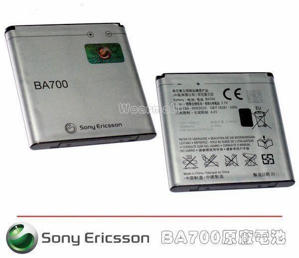 【免運費】Sony Ericsson BA700【原廠電池】Xperia Pro MK16i Ray ST18i Neo V MT11i Neo MT15i