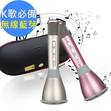 途訊K068無線藍芽掌上KTV行動喇叭麥克風(K068)台灣公司貨