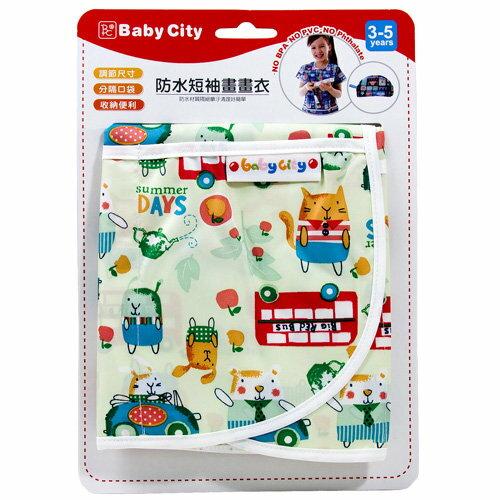Baby City娃娃城 - 防水短袖畫畫衣(3-5A) 綠色貓公車 2