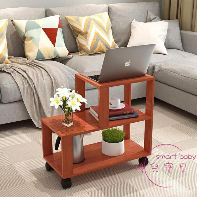 樂天優選-茶几 簡約現代可移動小戶型邊几角几家用小方桌子茶几簡易家用沙發邊桌