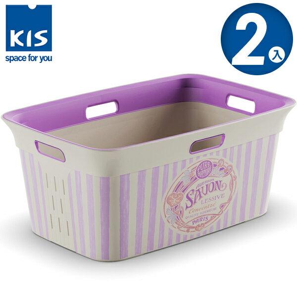 E&J【012018-02】義大利 KIS 洗衣收納籃 45L SAVON系列 2入;髒衣籃/收納箱