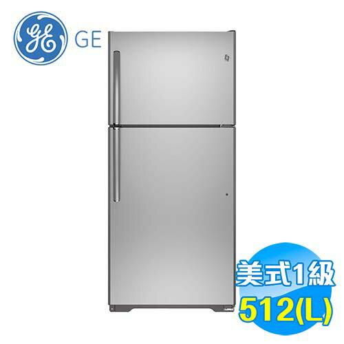 奇異 GE 512公升 上下門 冰箱 GTE18ISSS