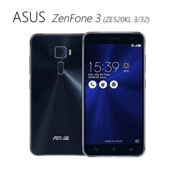 ASUS ZenFone 3 (ZE520KL)5.2吋手機(3G/32G)~送9H鋼化玻璃貼+視窗感應皮套