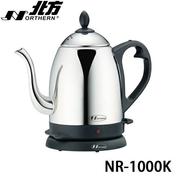 北方1.0公升快速電壺NR-1000K