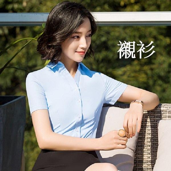 灰姑娘[8X036-PF]簡約個性單色粉領短袖上衣襯衫~