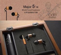 志達電子 Major5'14 Chord&Major 世界音樂調性耳道式耳機 公司貨