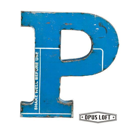 復古LOFT工業風 鐵製英文字母P 擺飾/裝飾