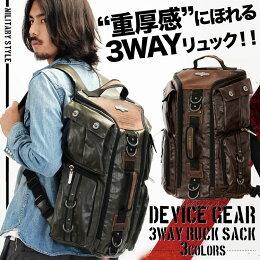 日本 台灣 現貨 後背包 肩背包 生日禮物