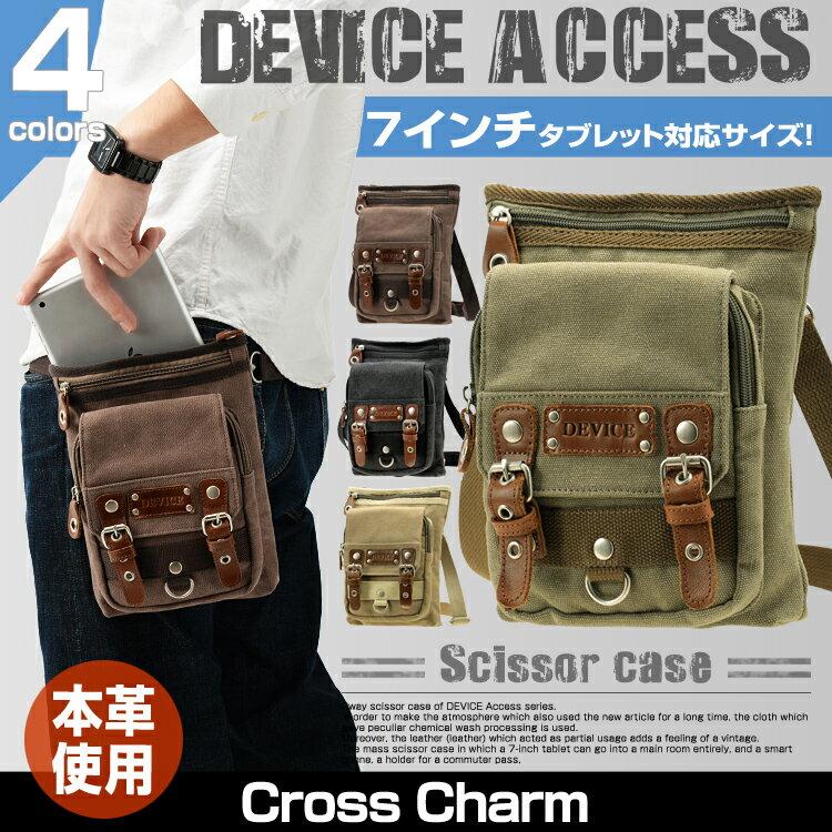 現貨 CrossCharm Device 美容師腰包 剪刀袋 剪刀包 對應IPHONE7 隨身包 小腰包 側包 工具包 相機包 dch-30033-32