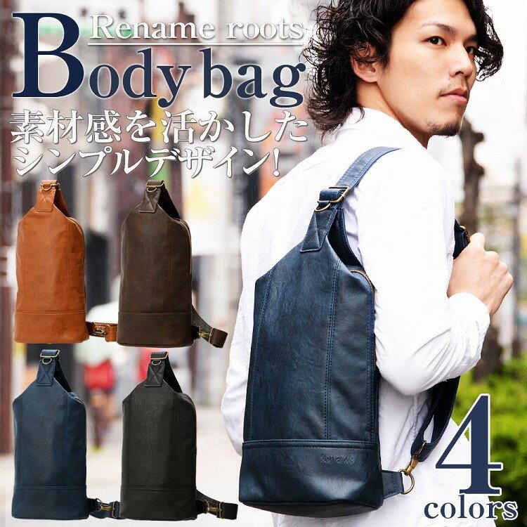 日本樂天暢銷Rename 單肩背包