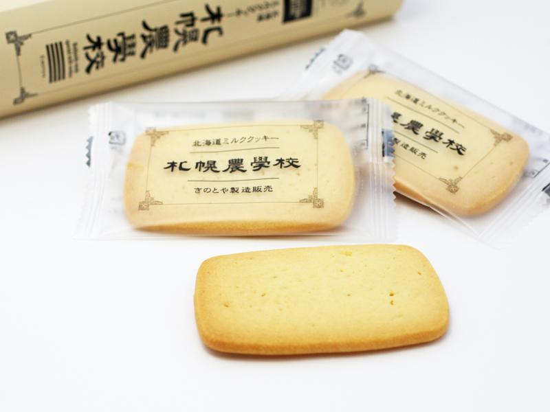 日本農林水產大臣受賞 北海道札幌農學校牛奶餅乾禮盒12枚入預購 本次出貨時4 / 8左右 4