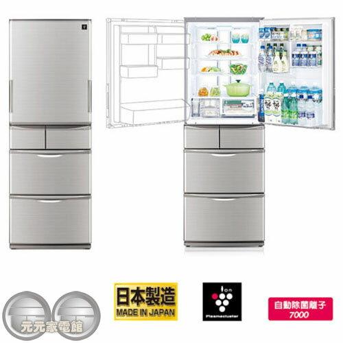 SHARP夏普440L變頻5門左右開冰箱SJ-XW44BT-N