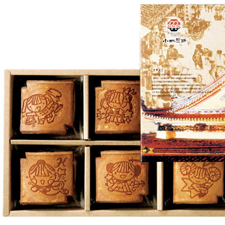 小瓦煎燒(18入/共三盒)
