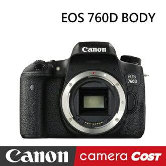 【32G超值白金清潔組】Canon EOS 760D BODY 單機 翻轉螢幕 ★★ 10/31前贈 收藏家CN-25防潮箱★★