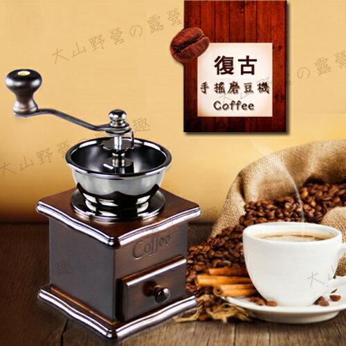 【露營趣】中和安坑 TNR-226 復古迷你手搖磨豆機 手搖咖啡機 迷你磨豆機 木質研磨咖啡機 磨粉機 咖啡豆 豆類