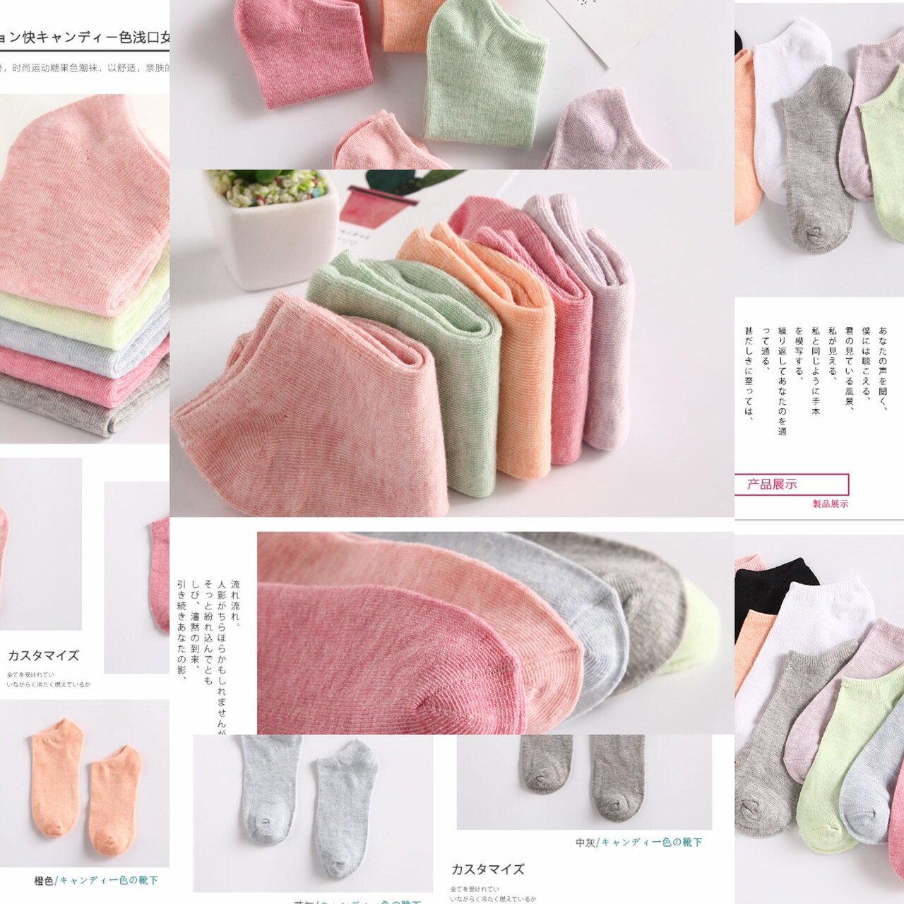 舒適繽紛馬卡龍船型淺口棉襪#多色可選 柔軟舒適 均碼 短筒