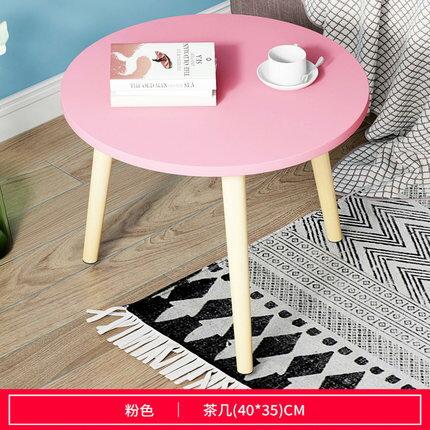 簡約茶几 北歐茶几現代簡約臥室沙發邊桌家用客廳小戶型茶桌簡易多功能圓桌『TZ2291』