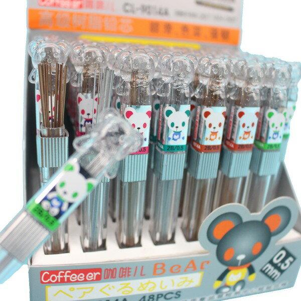 小熊頭鉛筆芯 CL-9014A 咖啡兒 2B鉛筆芯 0.5mm / 一袋五盒240筒入 { 定10 }  透明桿~萬 2