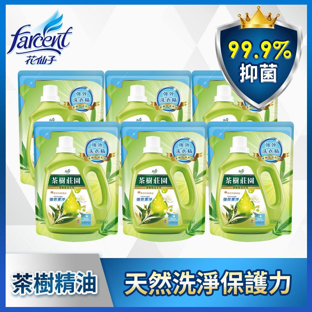 茶樹莊園 茶樹天然濃縮洗衣精補充包-酵素1300g(6入)~箱購