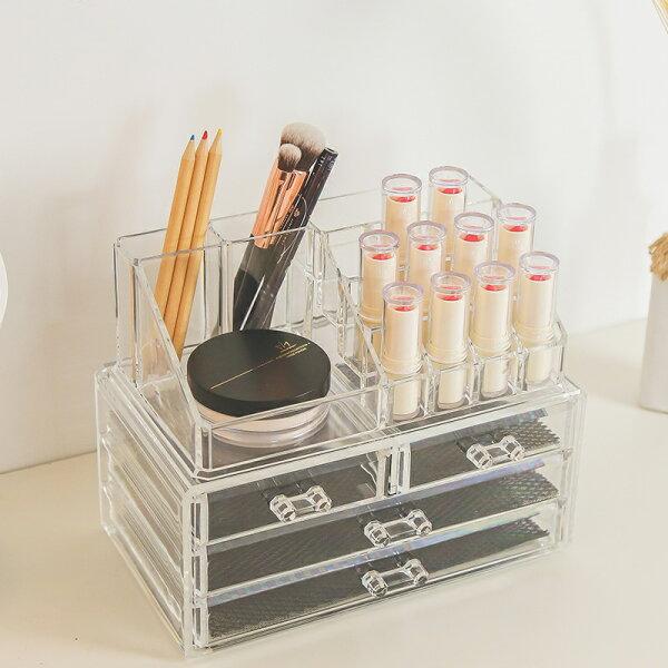 透明壓克力化妝收納盒收納架雙層疊加收納盒口紅首飾創意置物架【RS757】