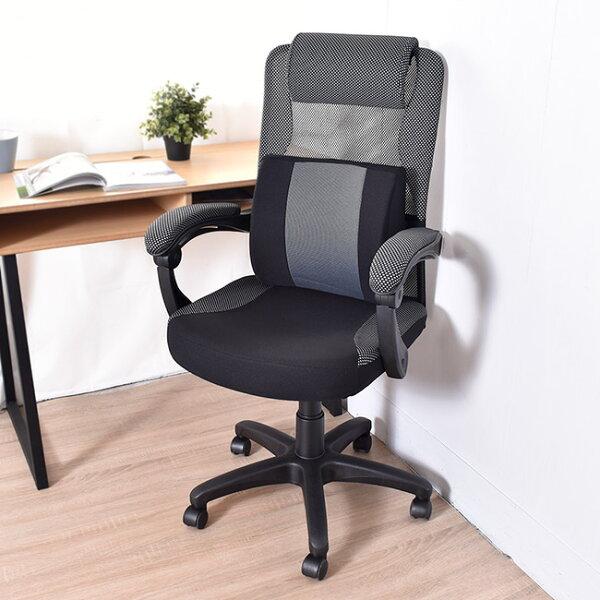 凱堡納達爾連動扶手PU腰電腦椅辦公椅【A18238】