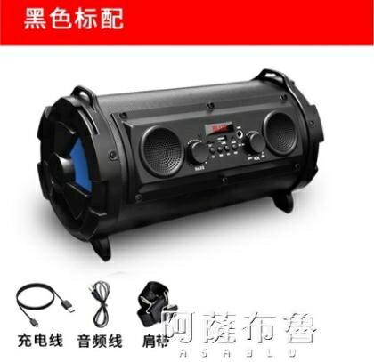藍芽喇叭 藍芽音箱低音炮 重低音大功率雙喇叭大音量音響家用戶外k歌高音質【快速出貨】