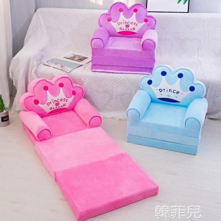 懶人沙發 兒童折疊沙發床午睡卡通可愛幼兒園寶寶小沙發懶人座椅可拆洗三層 MKS