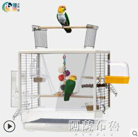 鳥籠 粵迪 鸚鵡鳥籠大型牡丹虎皮凱克鸚鵡籠大號透明觀賞鳥籠子PE17 MKS多色小屋